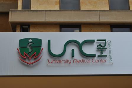 A Lifeline for Health Sciences: LAU Health Foundation Raises Funds for LAUMC-RH and Health Sciences Schools